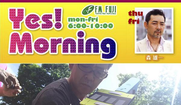 2016『Yes! Morning』(FM FUJI)