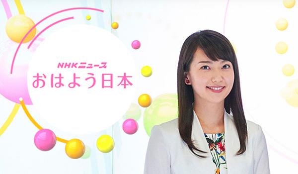 2016『おはよう日本「まちかど情報室」』(NHK)